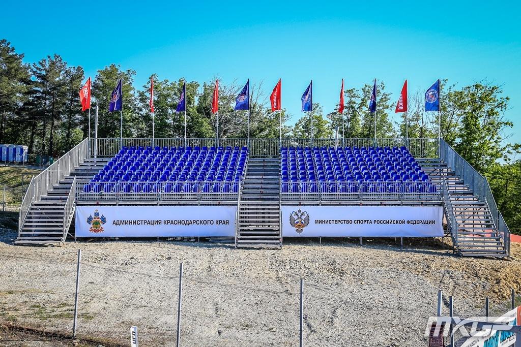 russian-flags.jpg#asset:6990